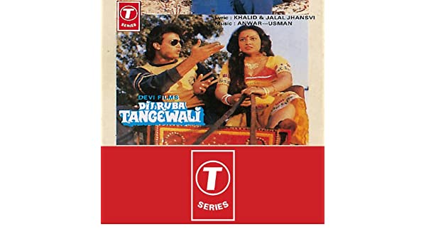 dilruba tangewali mp3 song
