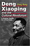 Deng Xiaoping and the Cultural Revolution, Deng Rong, 038551476X