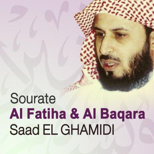 al baqara saad el ghamidi