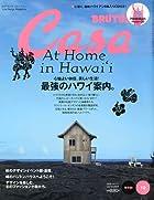 Casa BRUTUS (カーサ・ブルータス) 2009年 12月号 [雑誌]