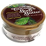 Trader Joe's Coconut Body Butter made with Coconut Oil, Shea Butter & Vitamin E in 8 oz. Cruelty Free (Pack of 5)