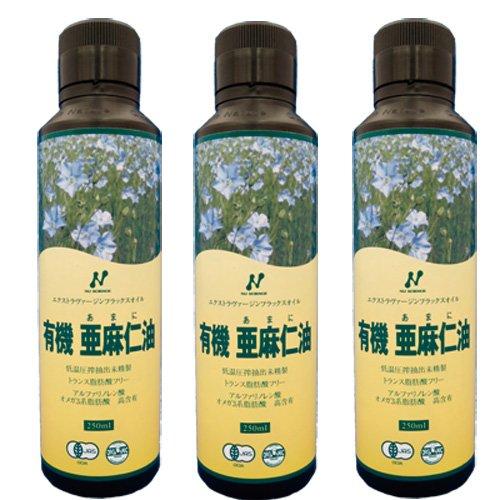 flux-oil-organic-linseed-oil-new-zealand-250mlx3-set-of-flaxseed-oil