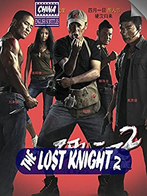 The Lost Knight 2 (english subtitles) China