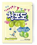 green grape candy - Haitai Grape Candy 80g