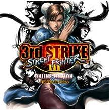 street fighter 3 third strike soundtrack download