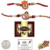 2 Ganesh Rakhi Bundle Set with 12 Piece Ferrero Collection Chocolates and Laxmi Ganesh Coin - Exact Designs will be sent