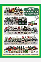 HESS TRUCK ENCYCLOPEDIA Paperback