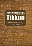 Rabbi Nachman's Tikun, Rabbi Nachman of Breslov, 0930213076