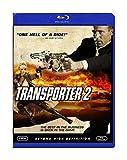 Transporter 2 [Region Free] (English audio. English subtitles)