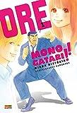 Ore Monogatari!!: volume 1 (Portuguese Edition)