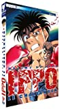 Ippo le challenger - vol. 3