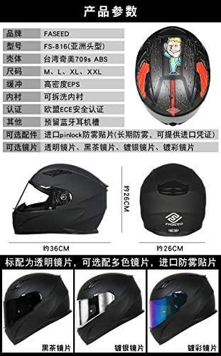 ヘルメット バイク用 フルフェイス 全兜 内装は取外し アンチショツク UVカット 日焼け止め 通気吸汗 男女兼用人気商品/個性/ファッション/機関車 (s35 2XL) [並行輸入品]