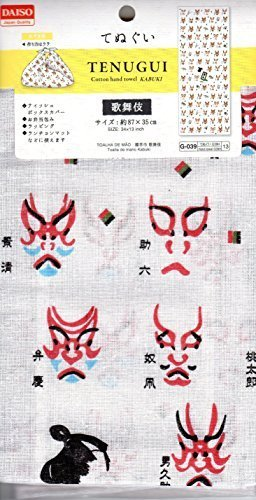 Japanese Hand Towels - 9