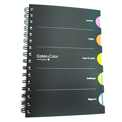 Morning Glory PP Cover Prima Spring Note 5 Colorful Index Easier Retrieval Black]()