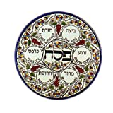 Ceramic Passover Seder Plate, Multi Colored Armenian Style With Grapes and Flowers Design.