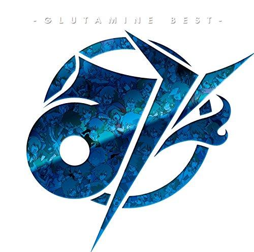 ぐるたみん / み -GLUTAMINE BEST-[通常盤]の商品画像