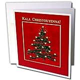 Amazon Com Feliz Navidad Merry Christmas In Spanish Purple