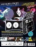 psycho pass box #02 (eps 12-22) (2 dvd+cd) box set dvd Italian Import
