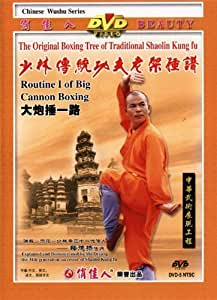 Shaolin Cannon Boxing Movie HD free download 720p