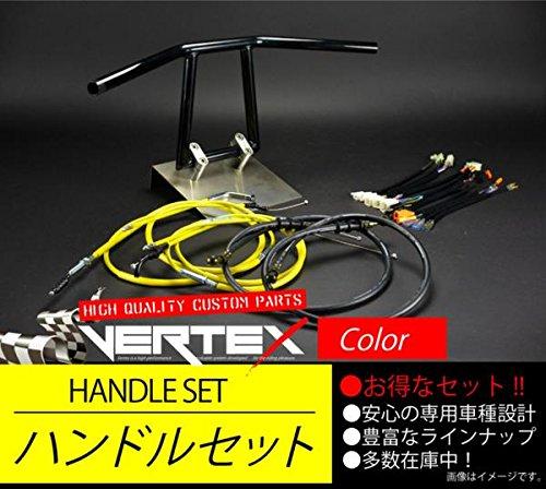 ZRX400 04- アップハンドル セット アローハンドル ブラックメッキ 25cm イエローワイヤー ラバー ブレーキホース B075HDCJY2