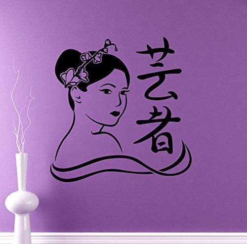 Geisha Girl Wall Vinyl Decal Japanese Asian Culture Wall Sticker Home Wall Art Decor Ideas Room Wall Interior Removable Design 6(gsa)