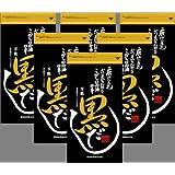 奥田産業 万能黒だし(10包入)6個セット 化粧箱