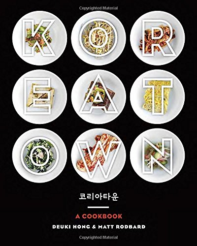 Koreatown: A Cookbook Review
