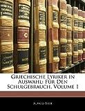 Griechische Lyriker in Auswahl, Alfred Biese, 1141410842