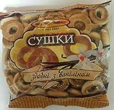 Sushki with Vanilla (Tea Bread) Pack of 2