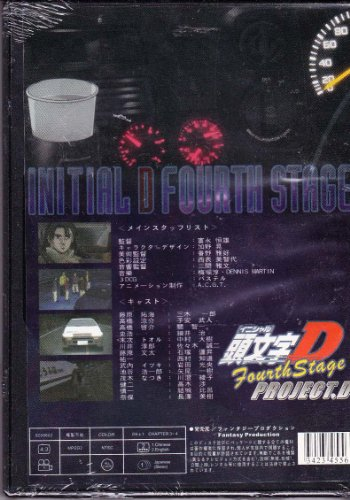 Initial D Fourth Stage Round 2