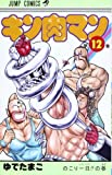 Kinnikuman 12 (Jump Comics) (2013) ISBN: 4088707362 [Japanese Import]