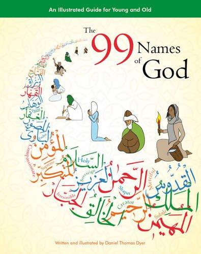 99 names of god - 1