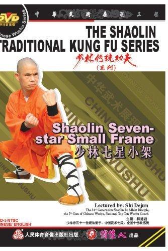 Shaolin Seven-star Small Frame by Shi Dejun
