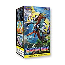 "Pokemon Cards Sun & Moon Expansion Pack ""Sunlight of Alora"" Booster Box 30 Pack (Korean Ver)"