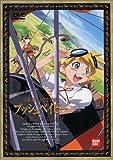 大草原の小さな天使 ブッシュベイビー(6) [DVD]