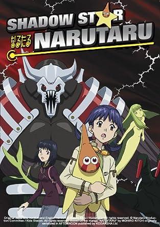 Amazon.com  Shadow Star Narutaru (Vol. 1) + Series Box   Action ... bf127aa6d4