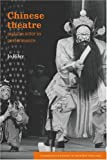 img - for Chinese Theatre and the Actor in Performance (Cambridge Studies in Modern Theatre) book / textbook / text book