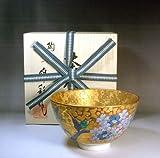 Arita - Imari | green tea bowl - tea utensils | golden Sakurae tea cup Fujii NishikiAya