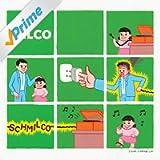 Schmilco (180 Gram Black Vinyl, Includes Download Card)