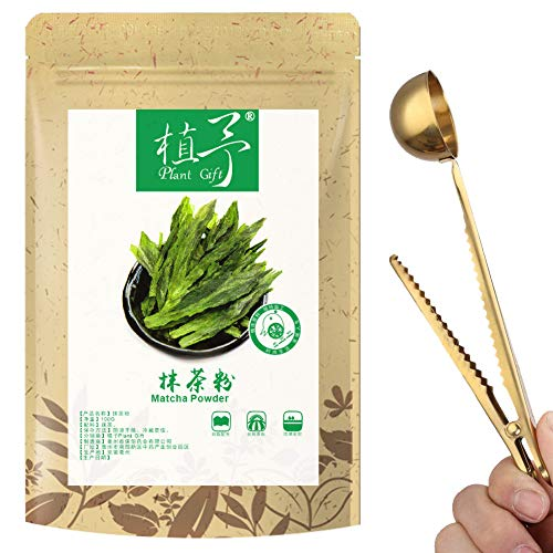 100% Pure Natural Plant Matcha Powder, Face Film Materials, Meal Powder, Skin Care,Whitening, Acne Removing 100G Maccha