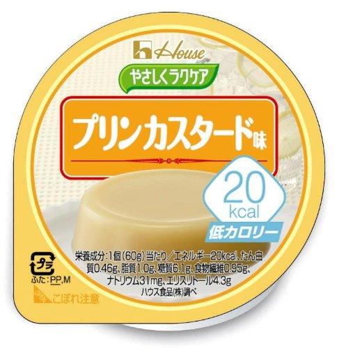 Gently Rakukea 20kcal pudding custard 60g ~ 12 pieces