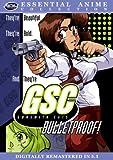 Gunsmith Cats: Bulletproof [DVD] [Import]