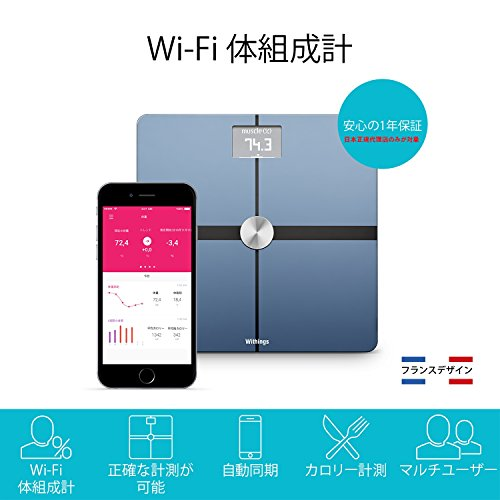 Withings Body - Body Composition Wi-Fi Scale, Black by Withings (Image #4)