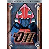 The Big O II: Complete Collection