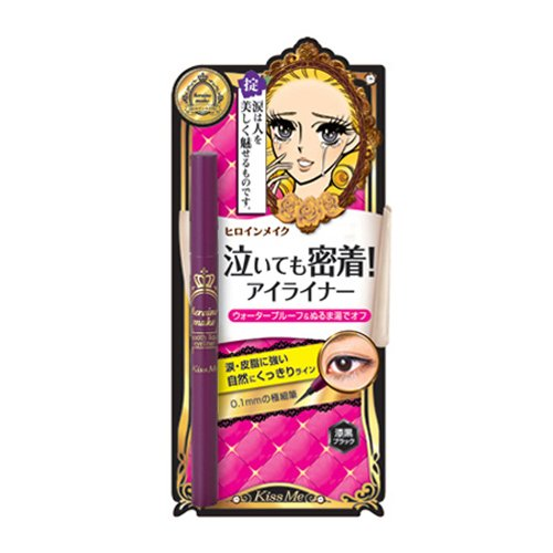 [Aritaum] Kiss Me Heroin Make Smooth Liquid Eyeliner 0.4ml #01 Black