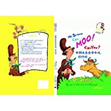 Dr. Seuss Series: Mr. Brown Can Moo! Can You! (English and Chinese Edition)
