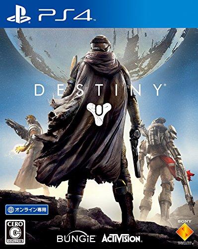 Destinyの商品画像