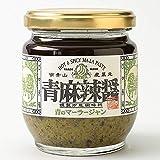 南青山 虎萬元 青の麻辣醤(トラマンゲン アオノマーラージャン)170g