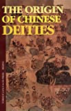 The Origin of Chinese Deities, Manchao, Cheng, 7119000306