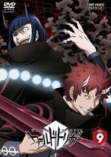Animation - World Trigger Vol.9 (2DVDS) [Japan DVD] DSTD-9509